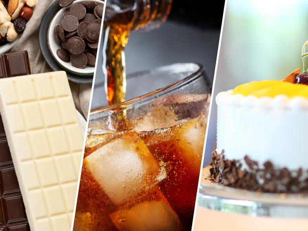 食品饮料行业小流量测控研讨会